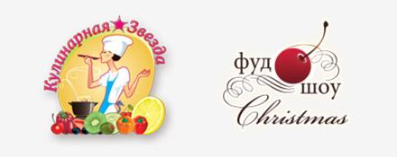 Кулинарный конкурс «Кулинарная Звезда»