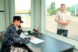 Охрана для физических лиц и промышленных объектов: важность разработки профессионального подхода