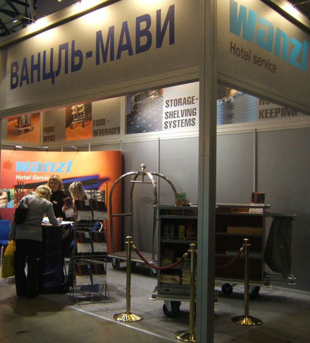 Выставка индустрии гостеприимства «ПРИМУС: ХОРЕКА УКРАИНА 2011»