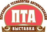 Деловая программа выставки «ПТА-2011»