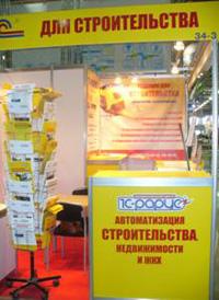 «1С-Рарус» на выставке «Строительная неделя Московской области-2011»