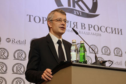 Олег Сазанов