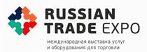 Международная выставка услуг и оборудования для торговли RUSSIAN TRADE EXPO