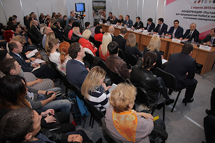 Самые гостеприимные выставки состоялись в Сочи