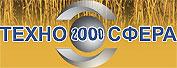 Хлебопекарное оборудование, кондитерское оборудование — ООО «Техносфера-2000»