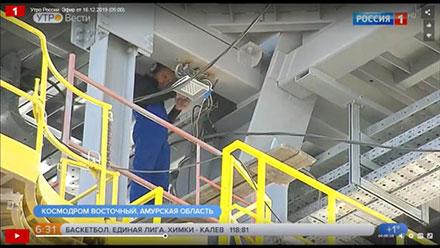 «АтомСвет Энергосервис» — участник покорения космоса