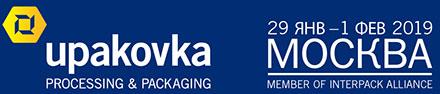 Выставка upakovka открывает вторую деловую площадку