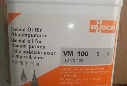 Вакуумное масло BUSCH VM