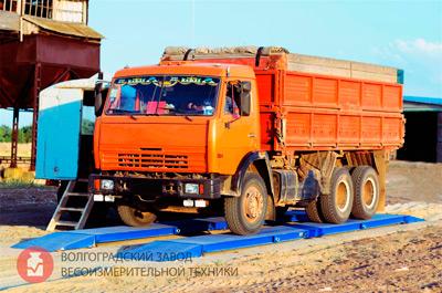 Весы ВАЛ автомобильные 60 тонн