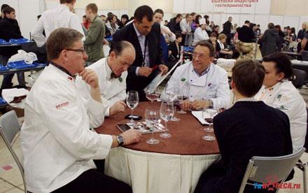 Онлайн конференция кулинаров России