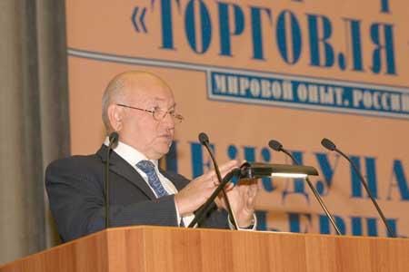 Торговля в России — пресс-релиз по итогам