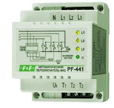 PF-441 - Автоматический переключатель фаз.