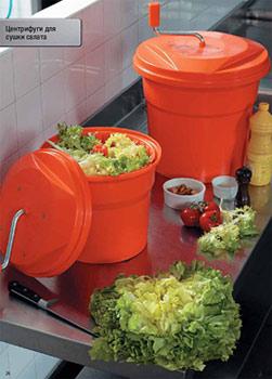 Dynamic. Центрифуги для сушки салатов.