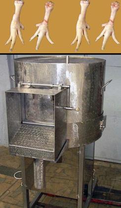 Машина очистительная для очистки куриных лап от кожи