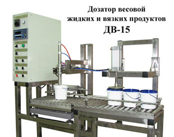 Оборудование для линии розлива молока - купить на торгах